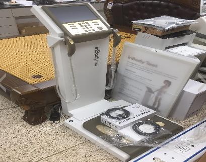 체지방측정기.PNG